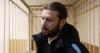 Священнику Грозовскому дали 14 лет