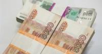 Минфин России за три недели закупит валюту на 257 млрд рублей