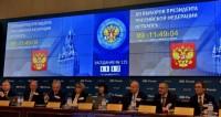 ЦИК: 15 кандидатов в президенты потратили на свои кампании более 180 млн рублей
