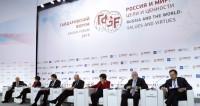 Лига выдающихся бизнесменов. О чем говорили на Гайдаровском форуме-2018