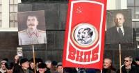 Советские ловеласы: тайны личной жизни Ленина и Сталина