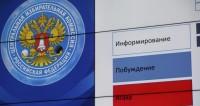ЦИК: Четыре партии перечислили средства в фонды своих кандидатов
