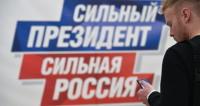 Штаб Путина в Петербурге возглавят директор «Силовых машин», ветеран и студентка