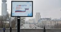ЦИК: На выборы в Россию прибудет тысяча международных наблюдателей