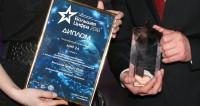 Телеканал «МИР 24» второй год подряд получил премию «Большая Цифра»