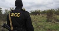 В ФСБ опровергли слова жены Аршавина о том, что она – майор