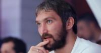 Овечкин передал форму юным хоккеистам из Подмосковья