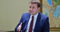 Орешкин рассказал о перспективах российской экономики в 2018 году