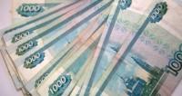 В России размер МРОТ будет одним из самых высоких в СНГ