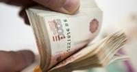 Названы российские регионы с самыми высокими зарплатами