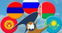 Путин: Россия намерена сделать ЕАЭС конкурентным объединением