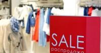 Домашняя экономия: как составить календарь выгодных покупок
