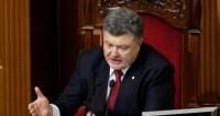 Взять и отменить: Порошенко очистил Украину от инвалидов