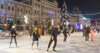 Зимние забавы: сколько стоит билет на каток в Москве и столицах Содружества