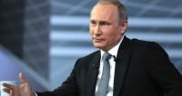 В приемных «ЕР» собирают подписи в поддержку Путина на выборах