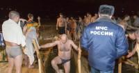 В Москве подготовят около 60 мест для крещенский купаний
