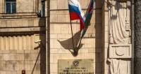 Лавров и Чавушоглу обсудили подготовку к Конгрессу по Сирии в Сочи