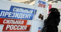 Избирательный штаб Путина о форматах агитации: все будет