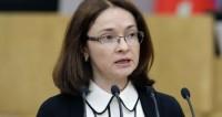 Набиуллина: Экономика России восстановилась после кризиса