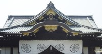 Новый год по-японски: тысячи людей пришли в храмы 1 января