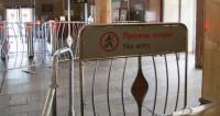 Экскурсия под землю: москвичей пригласили посетить закрытые станции метро