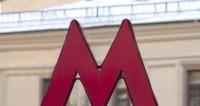 Школьники смогут ездить в метро по картам и брелокам «Москвенок»