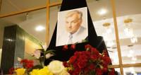 Михаила Державина похоронили на Новодевичьем кладбище