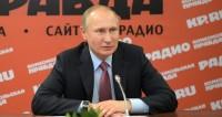 Путин: Мы знаем, кто совершил провокацию с дронами в Сирии, это не Турция