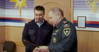 Капитана российского судна наградили за спасение рыбаков из КНДР