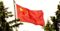 Раскрыт древний план Китая по войне с США