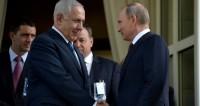 Путин и Нетаньяху почтят память жертв Холокоста