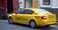 В «Яндекс.Такси» запущен чат для общения пассажиров с водителями
