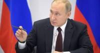 Путин: На благоустройство малых городов выделят 5 млрд рублей
