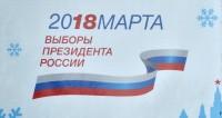 ЦИК зарегистрировал доверенных лиц Жириновского и Явлинского
