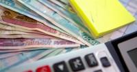 Российский Минфин раскрыл подробности списания налоговых долгов