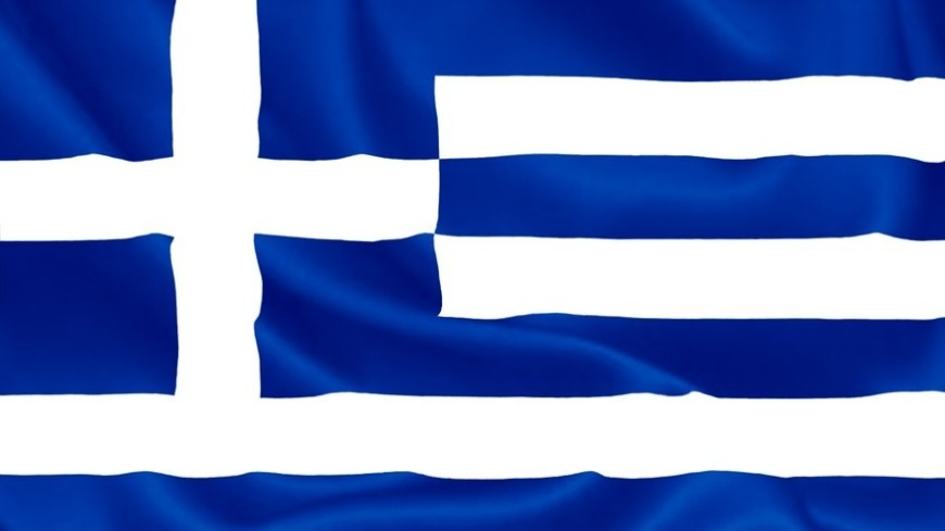 Греция получит 15 млрд. евро в рамках финансовой помощи