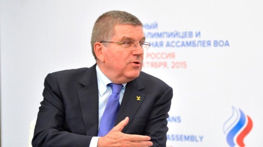 Бах: Олимпиада помогла мирному диалогу между КНДР и Южной Кореей
