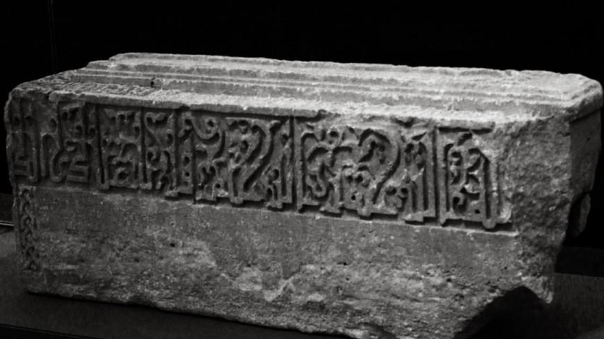 """Фото: Елена Андреева, """"«Мир24»"""":http://mir24.tv/, раскопки, археология, антиквариат, восток"""