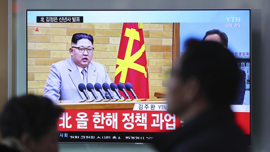 Ким Чен Ын отдал приказ начать переговоры с Южной Кореей