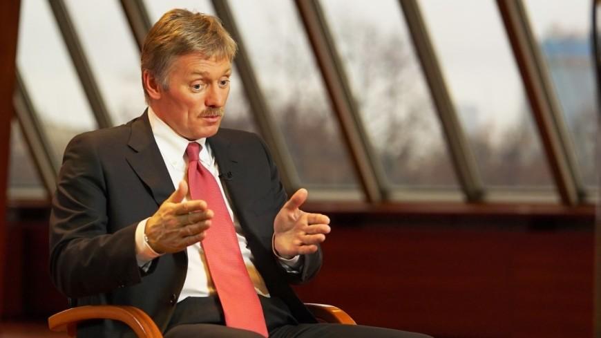Песков рассказал о возможном ответе на новые санкции США