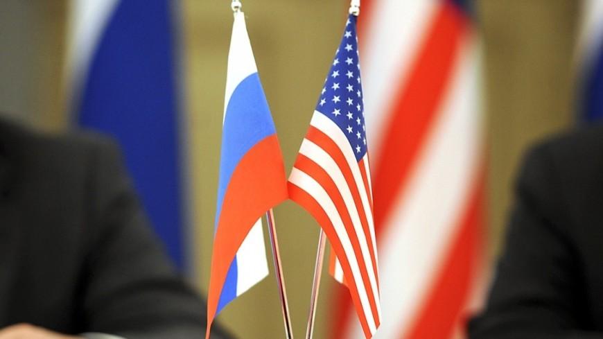 Ядерная доктрина США: Вашингтон стремится наладить отношения с Россией