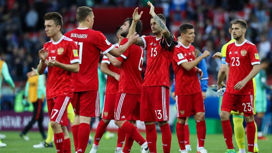 Уже 62: Сборная России по футболу поднялась в рейтинге ФИФА