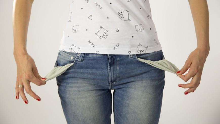 Пустые карманы,кошелек, деньги, бедность, экономия, бюджет,