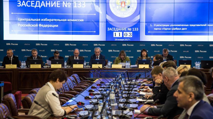 У кандидатов в президенты России осталось два дня для сдачи подписей