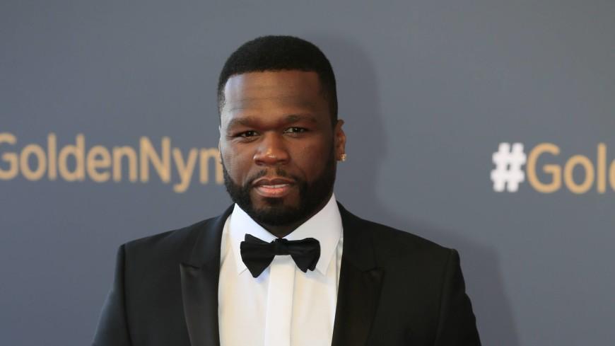 Рэпер 50 Cent раскрыл сумму своих биткоиновых сбережений
