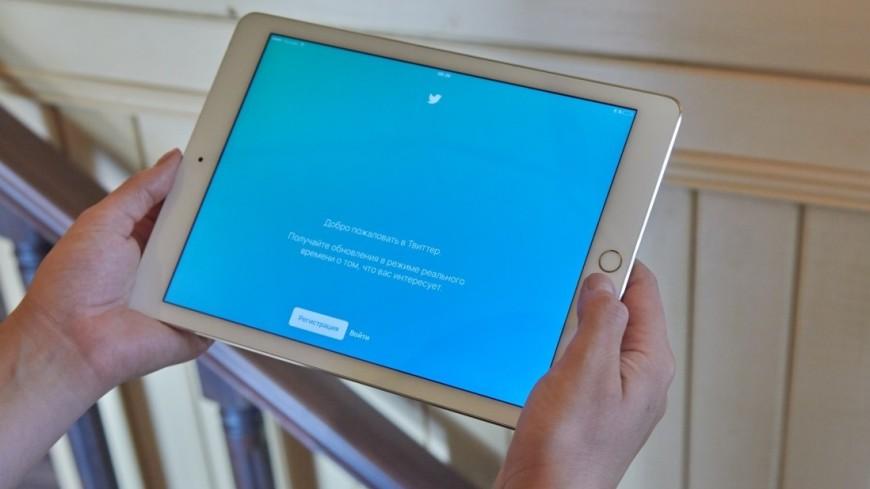 Стартовая страница Твиттер,соц. сеть, социальные сети, мобильный телефон, планшет,  Твиттер, twitter,соц. сеть, социальные сети, мобильный телефон, планшет,  Твиттер, twitter