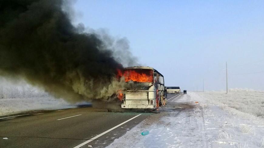 Смертельный рейс: подробности трагедии с автобусом в Казахстане