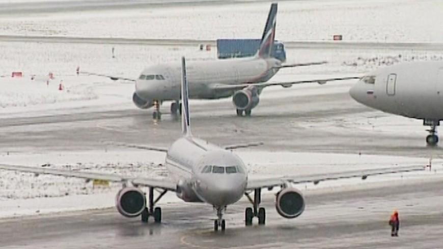 В московских аэропортах задержали десятки рейсов