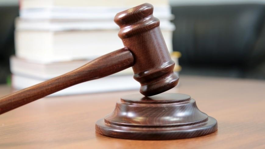 Суд в Италии оштрафовал почту на 28 тыс евро за задержку телеграммы