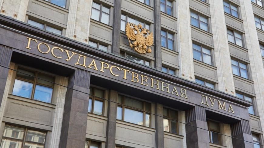 Законопроект о криптовалютах будет внесен в Госдуму в феврале